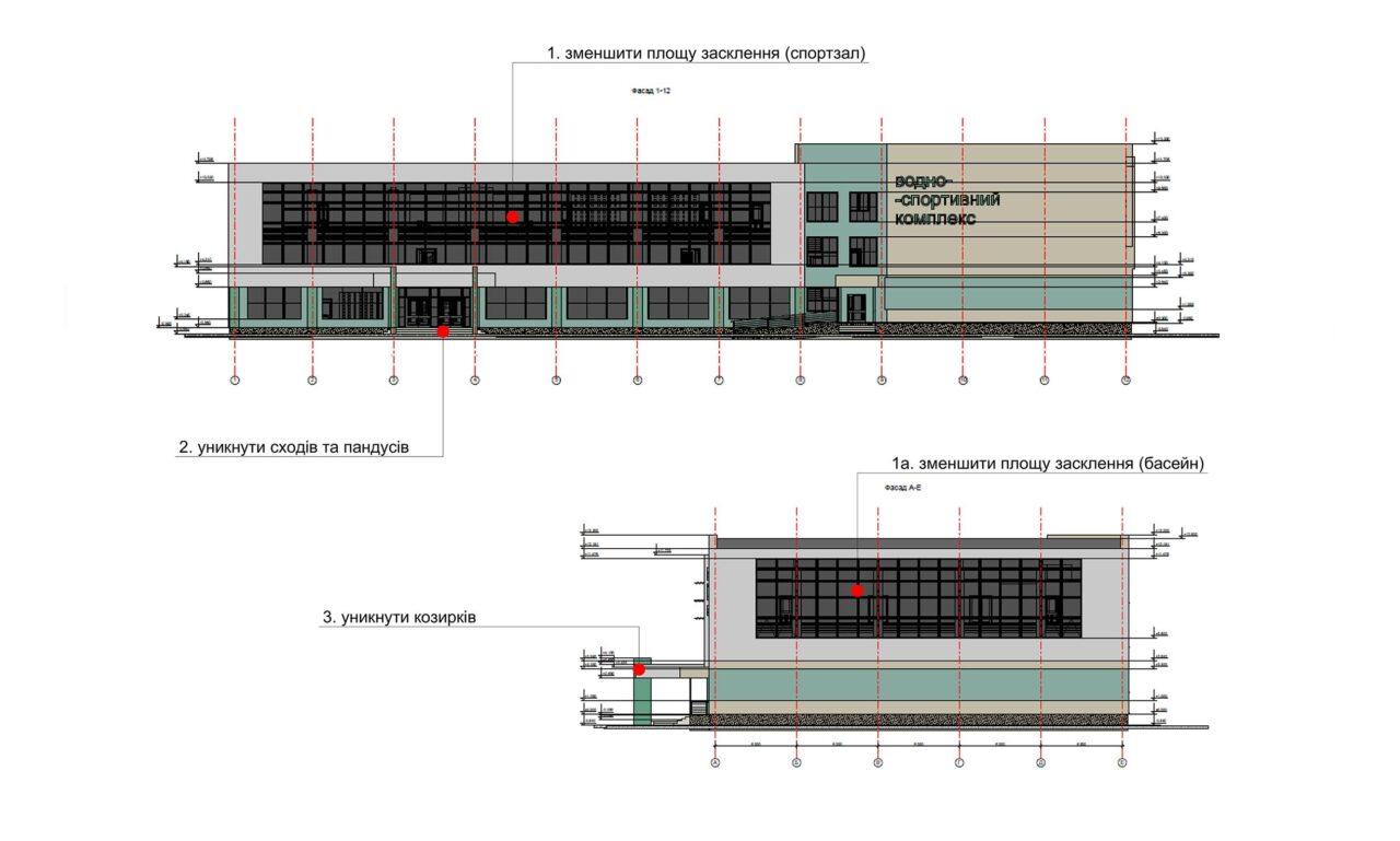 Фасади (варіант 1)
